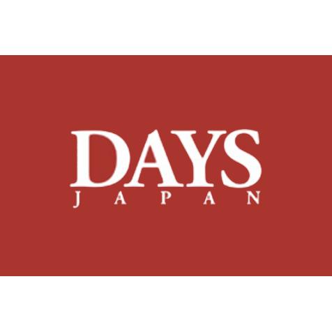 Days-Japan